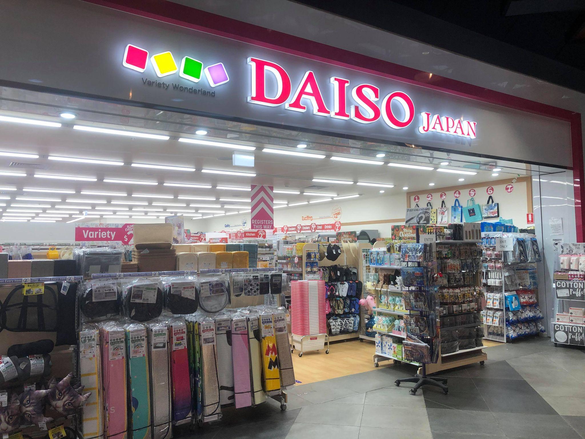 pacific werribee december 2020 daiso japan