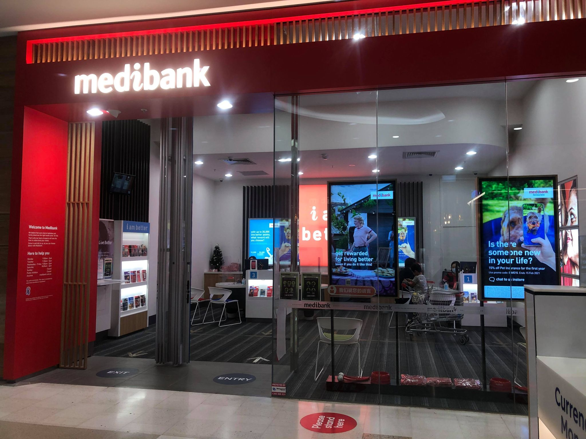 pacific werribee december 2020 medibank