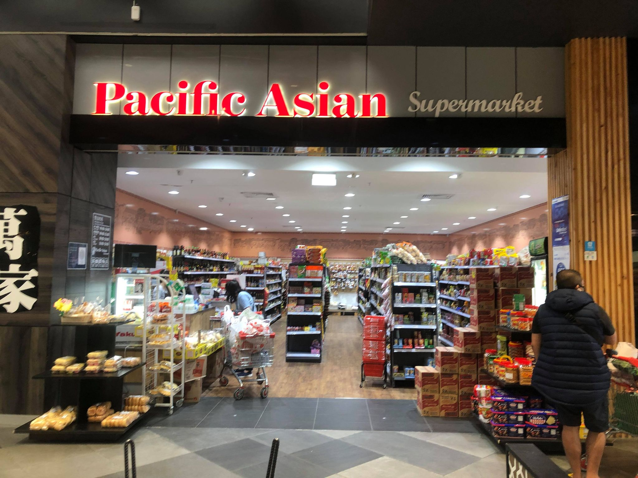 pacific werribee december 2020 pacific asian supermarket